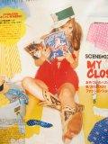 若槻千夏さん着用 70's「miss CAPEZIO」Vintage バタフライウエスタンブーツ(キャメル)