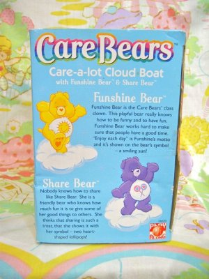 画像2: Dead Stock 「Care Bear」Cloud Boat TOY