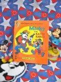 "60's「Mickey」  ""Micky UND KATER KARLO"" 洋書コミック"