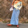 「SOLY」70's Star Pokket Remake Maxi Denim Skirt (W29)